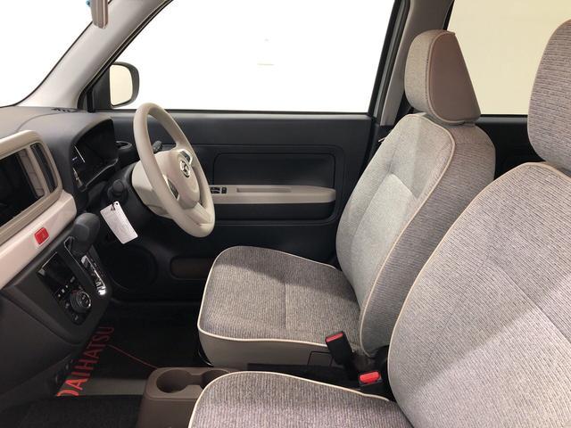 G リミテッド SAIII 4WD パノラマカメラ コーナーセンサー LEDライト サイドエアバッグ カーテンエアバッグ 運転席助手席シートヒーター シートリフター オートエアコン オートターンミラー(13枚目)