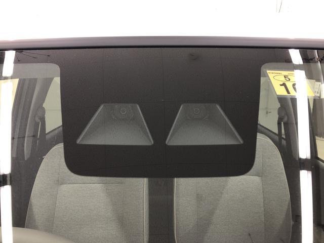 G リミテッド SAIII 4WD パノラマカメラ コーナーセンサー LEDライト サイドエアバッグ カーテンエアバッグ 運転席助手席シートヒーター シートリフター オートエアコン オートターンミラー(19枚目)