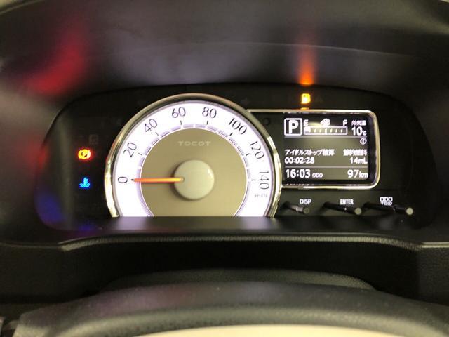 G リミテッド SAIII 4WD パノラマカメラ コーナーセンサー LEDライト サイドエアバッグ カーテンエアバッグ 運転席助手席シートヒーター シートリフター オートエアコン オートターンミラー(21枚目)