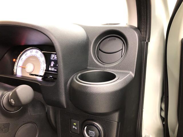 G リミテッド SAIII 4WD パノラマカメラ コーナーセンサー LEDライト サイドエアバッグ カーテンエアバッグ 運転席助手席シートヒーター シートリフター オートエアコン オートターンミラー(24枚目)
