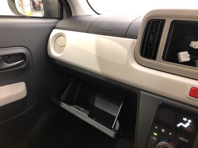 G リミテッド SAIII 4WD パノラマカメラ コーナーセンサー LEDライト サイドエアバッグ カーテンエアバッグ 運転席助手席シートヒーター シートリフター オートエアコン オートターンミラー(25枚目)