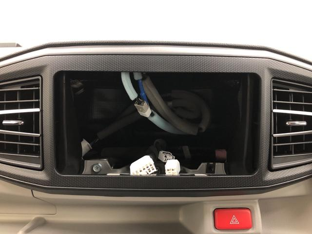 X リミテッドSA3 LEDライト バックカメラ付(10枚目)