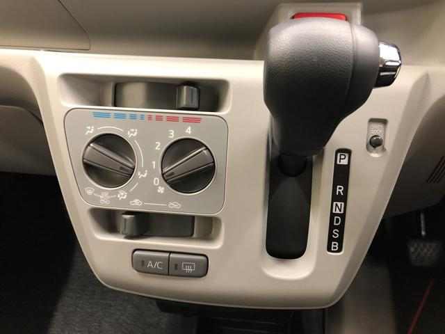X リミテッドSA3 4WD バックカメラ LEDライト(11枚目)