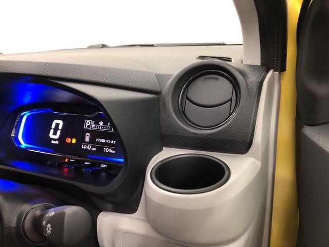 X リミテッドSA3 4WD バックカメラ LEDライト(24枚目)