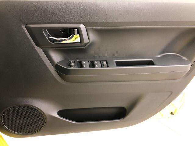 X リミテッドSA3 4WD バックカメラ LEDライト(27枚目)
