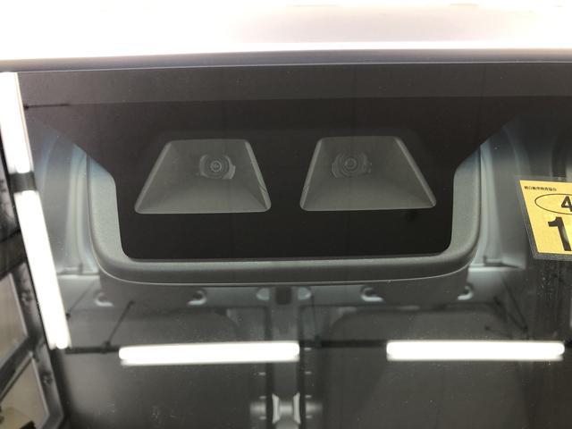 スタンダードSA3t  4速オート 4WD LEDライト スマートアシスト3t(19枚目)