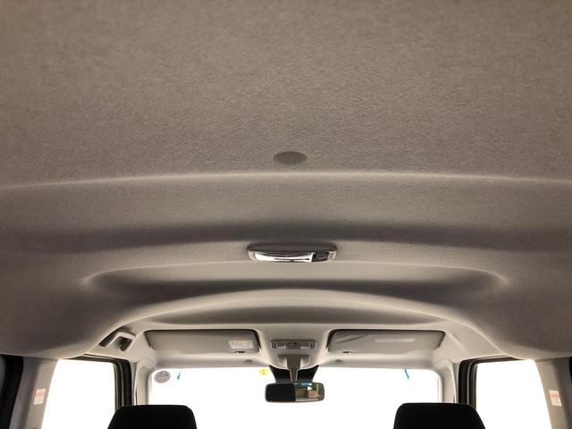 Gブラックインテリアリミテッド SA3 4WD 全方位カメラ プッシュスタート オートエアコン 両側電動スライドドア 電動ドアミラー(12枚目)