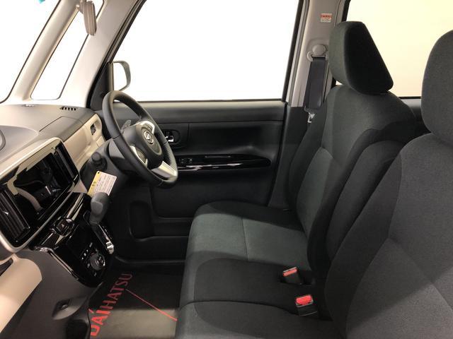 Gブラックインテリアリミテッド SA3 4WD 全方位カメラ プッシュスタート オートエアコン 両側電動スライドドア 電動ドアミラー(13枚目)