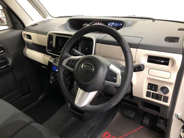 Gブラックインテリアリミテッド SA3 4WD 全方位カメラ プッシュスタート オートエアコン 両側電動スライドドア 電動ドアミラー(15枚目)