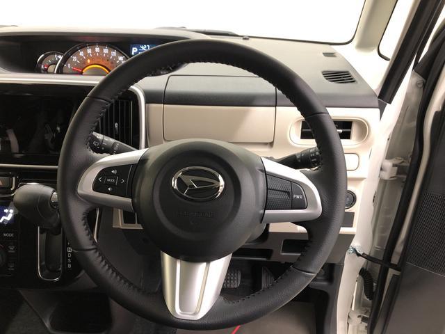 Gブラックインテリアリミテッド SA3 4WD 全方位カメラ プッシュスタート オートエアコン 両側電動スライドドア 電動ドアミラー(16枚目)