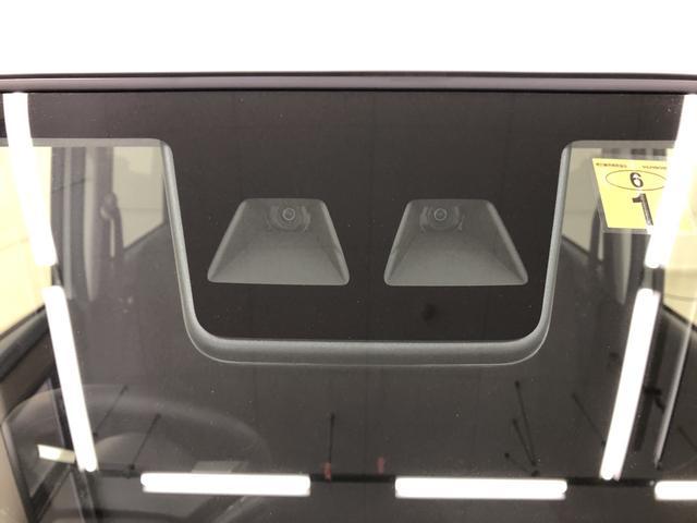 Gブラックインテリアリミテッド SA3 4WD 全方位カメラ プッシュスタート オートエアコン 両側電動スライドドア 電動ドアミラー(19枚目)