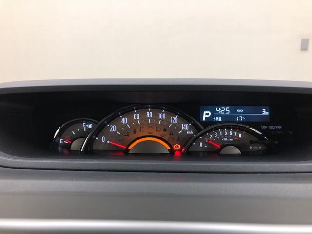 Gブラックインテリアリミテッド SA3 4WD 全方位カメラ プッシュスタート オートエアコン 両側電動スライドドア 電動ドアミラー(21枚目)
