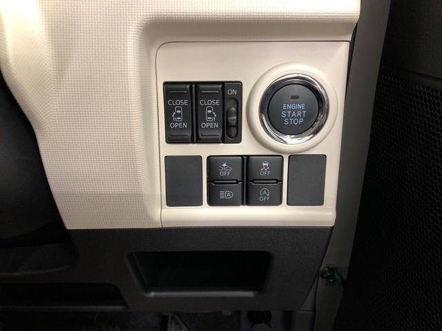 Gブラックインテリアリミテッド SA3 4WD 全方位カメラ プッシュスタート オートエアコン 両側電動スライドドア 電動ドアミラー(22枚目)
