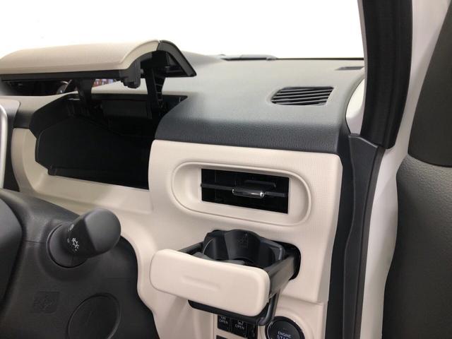Gブラックインテリアリミテッド SA3 4WD 全方位カメラ プッシュスタート オートエアコン 両側電動スライドドア 電動ドアミラー(24枚目)