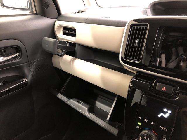 Gブラックインテリアリミテッド SA3 4WD 全方位カメラ プッシュスタート オートエアコン 両側電動スライドドア 電動ドアミラー(25枚目)