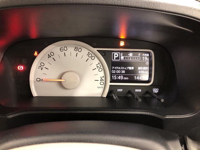 X SA3 4WD LEDライト バックカメラ付 4WD LEDライト バックカメラ コーナーセンサー キーフリー(21枚目)