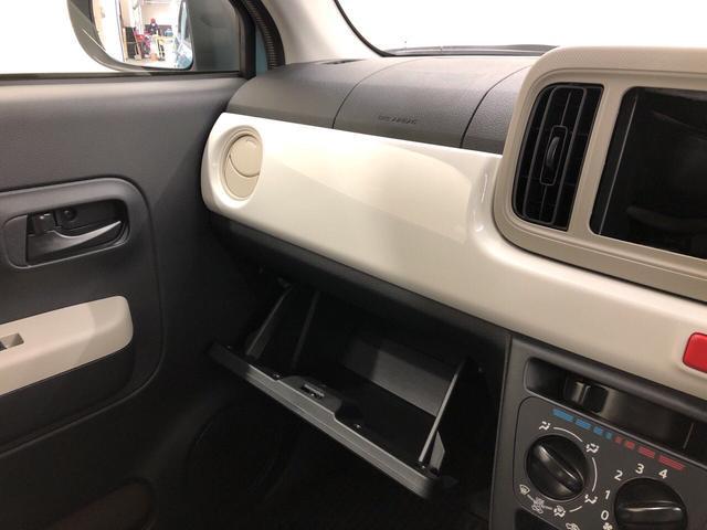 X SA3 4WD LEDライト バックカメラ付 4WD LEDライト バックカメラ コーナーセンサー キーフリー(25枚目)