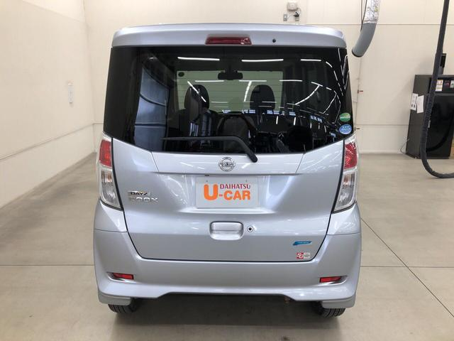 X Vセレクション 2WD プッシュスタート オートエアコン 両側電動スライドドア 電動ドアミラー(3枚目)
