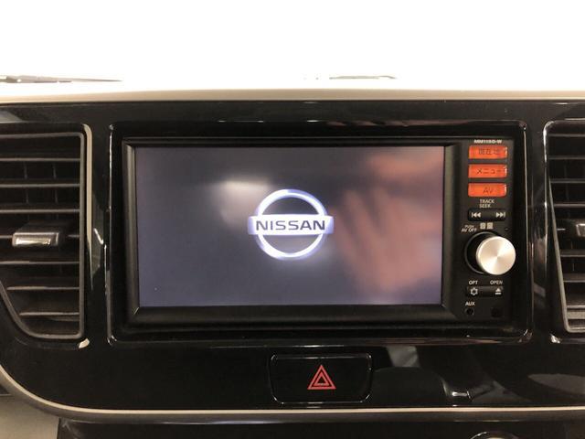 X Vセレクション 2WD プッシュスタート オートエアコン 両側電動スライドドア 電動ドアミラー(10枚目)