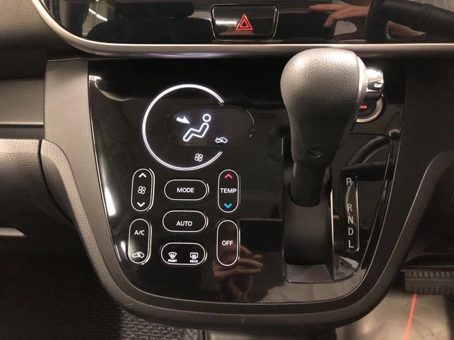 X Vセレクション 2WD プッシュスタート オートエアコン 両側電動スライドドア 電動ドアミラー(11枚目)