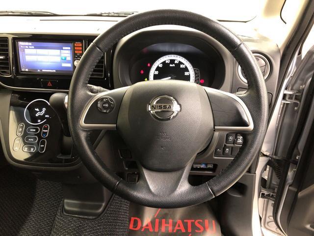 X Vセレクション 2WD プッシュスタート オートエアコン 両側電動スライドドア 電動ドアミラー(16枚目)
