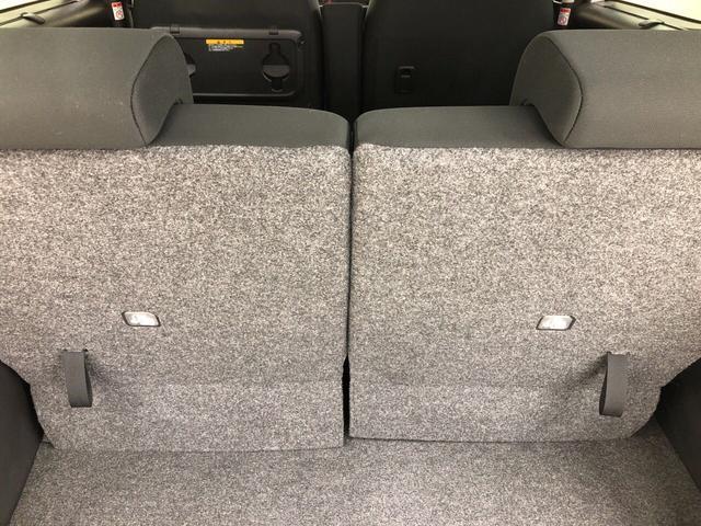 X Vセレクション 2WD プッシュスタート オートエアコン 両側電動スライドドア 電動ドアミラー(18枚目)