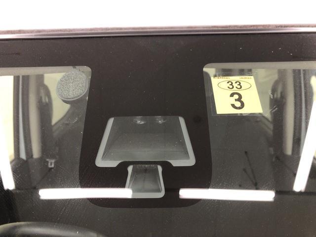 X Vセレクション 2WD プッシュスタート オートエアコン 両側電動スライドドア 電動ドアミラー(19枚目)