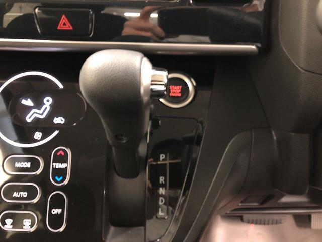X Vセレクション 2WD プッシュスタート オートエアコン 両側電動スライドドア 電動ドアミラー(22枚目)