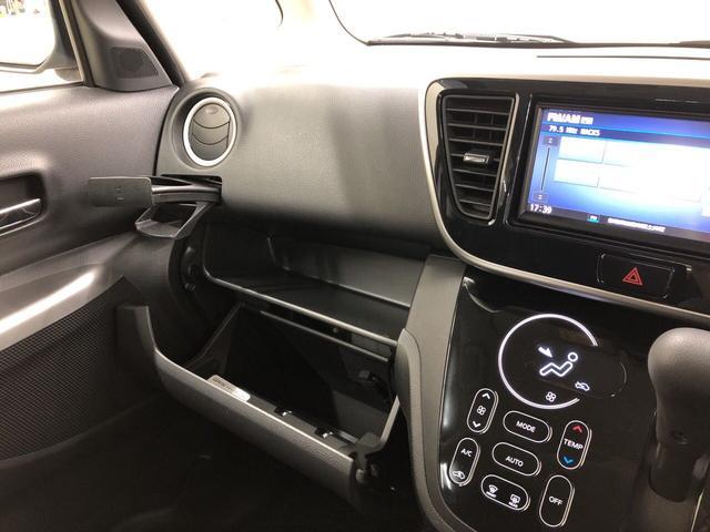 X Vセレクション 2WD プッシュスタート オートエアコン 両側電動スライドドア 電動ドアミラー(25枚目)