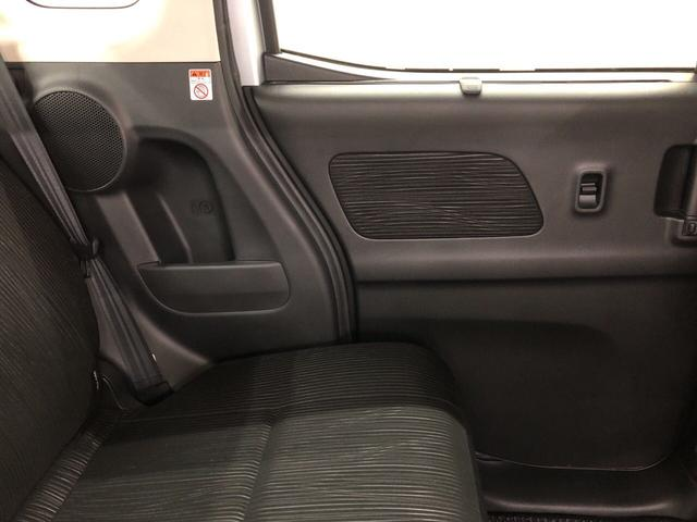 X Vセレクション 2WD プッシュスタート オートエアコン 両側電動スライドドア 電動ドアミラー(28枚目)