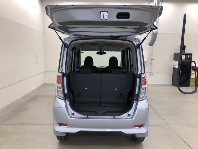 X Vセレクション 2WD プッシュスタート オートエアコン 両側電動スライドドア 電動ドアミラー(37枚目)
