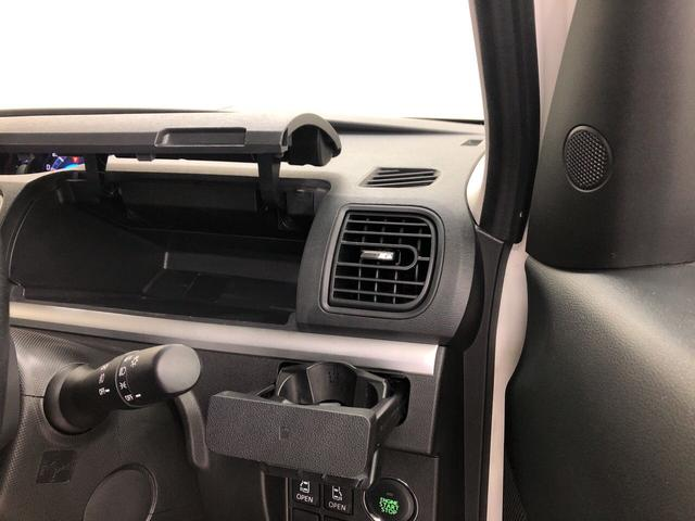 カスタムRS SA 4WD&ターボ プッシュスタート LEDヘッドライト オートエアコン 両側電動スライドドア 電動ドアミラー ナビ バックカメラ(24枚目)