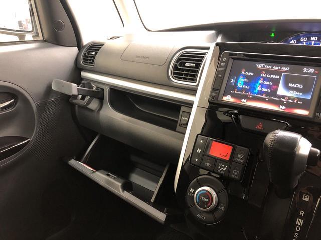 カスタムRS SA 4WD&ターボ プッシュスタート LEDヘッドライト オートエアコン 両側電動スライドドア 電動ドアミラー ナビ バックカメラ(25枚目)
