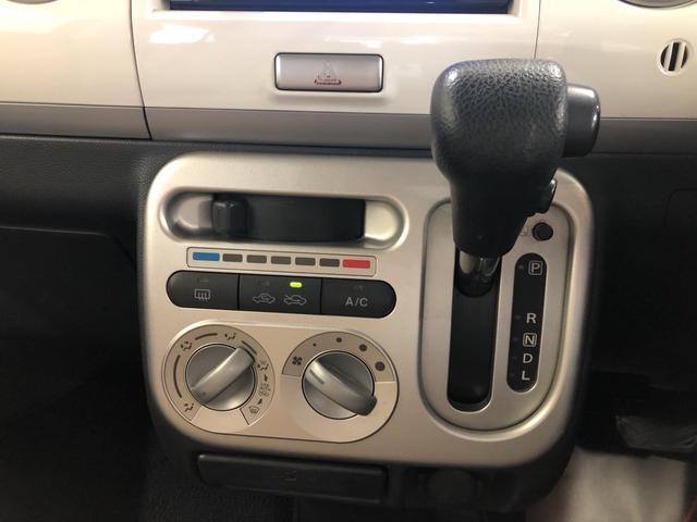 リミテッド キーフリー ナビ シートヒーター付 プッシュスタート エアコン 電動ドアミラー(11枚目)
