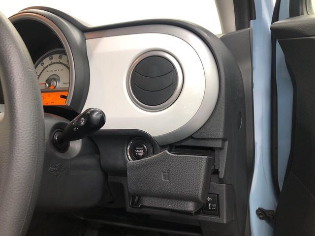 リミテッド キーフリー ナビ シートヒーター付 プッシュスタート エアコン 電動ドアミラー(24枚目)