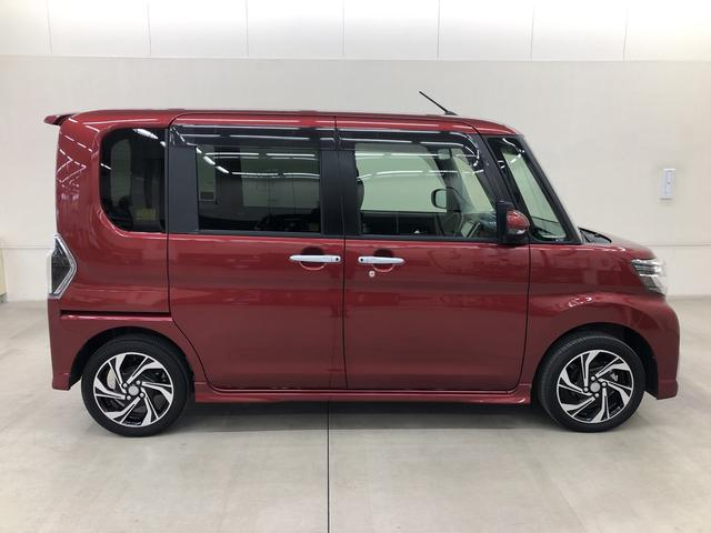 カスタムRS トップエディションVS SA3 4WD プッシュスタート オートエアコン 両側電動スライドドア 電動ドアミラー(4枚目)