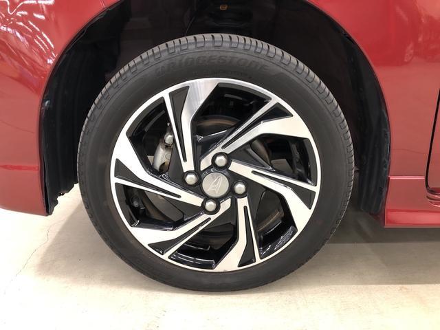 カスタムRS トップエディションVS SA3 4WD プッシュスタート オートエアコン 両側電動スライドドア 電動ドアミラー(20枚目)