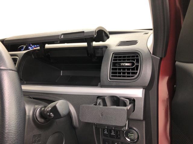 カスタムRS トップエディションVS SA3 4WD プッシュスタート オートエアコン 両側電動スライドドア 電動ドアミラー(24枚目)
