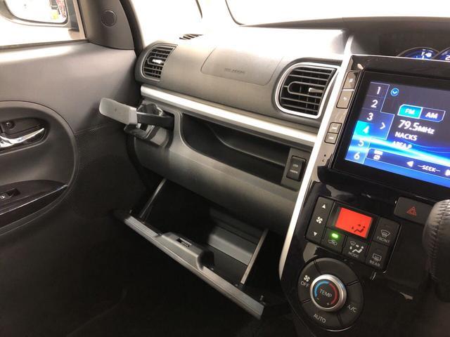 カスタムRS トップエディションVS SA3 4WD プッシュスタート オートエアコン 両側電動スライドドア 電動ドアミラー(25枚目)