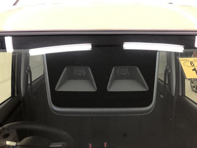 Xブラックインテリアリミテッド SAIII 4WD プッシュスタート オートエアコン 両側電動スライドドア 電動ドアミラー(19枚目)