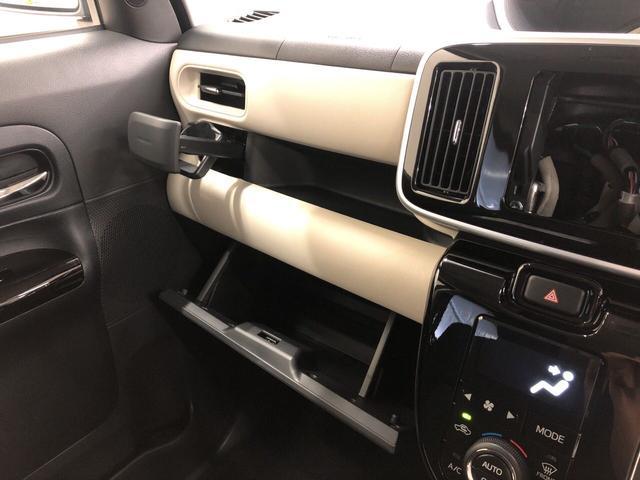 Xブラックインテリアリミテッド SAIII 4WD プッシュスタート オートエアコン 両側電動スライドドア 電動ドアミラー(25枚目)
