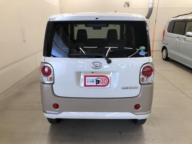 Gメイクアップリミテッド SA3 4WD パノラマモニター付 プッシュスタート オートエアコン 両側電動スライドドア 電動ドアミラー(3枚目)