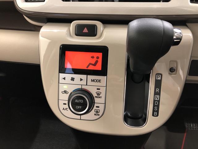 Gメイクアップリミテッド SA3 4WD パノラマモニター付 プッシュスタート オートエアコン 両側電動スライドドア 電動ドアミラー(11枚目)