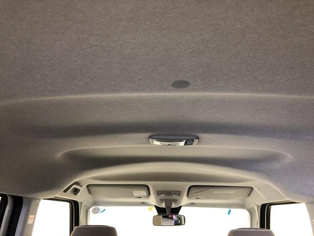 Gメイクアップリミテッド SA3 4WD パノラマモニター付 プッシュスタート オートエアコン 両側電動スライドドア 電動ドアミラー(12枚目)