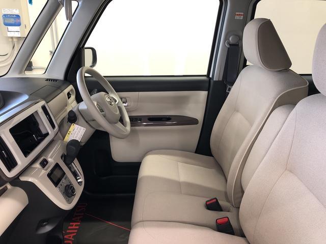 Gメイクアップリミテッド SA3 4WD パノラマモニター付 プッシュスタート オートエアコン 両側電動スライドドア 電動ドアミラー(13枚目)