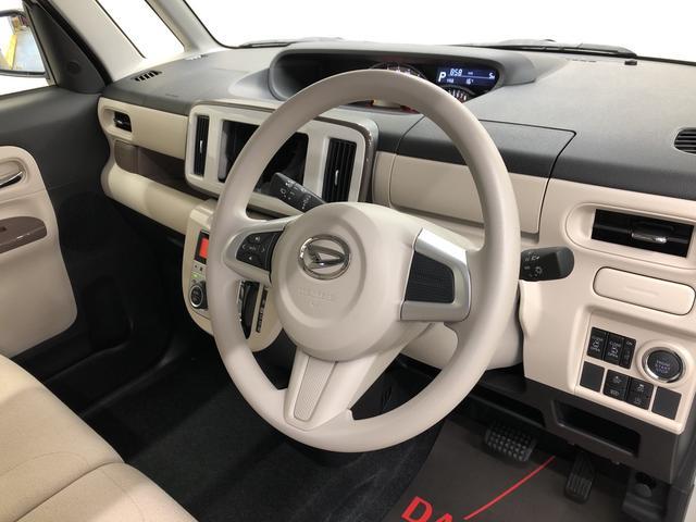 Gメイクアップリミテッド SA3 4WD パノラマモニター付 プッシュスタート オートエアコン 両側電動スライドドア 電動ドアミラー(15枚目)