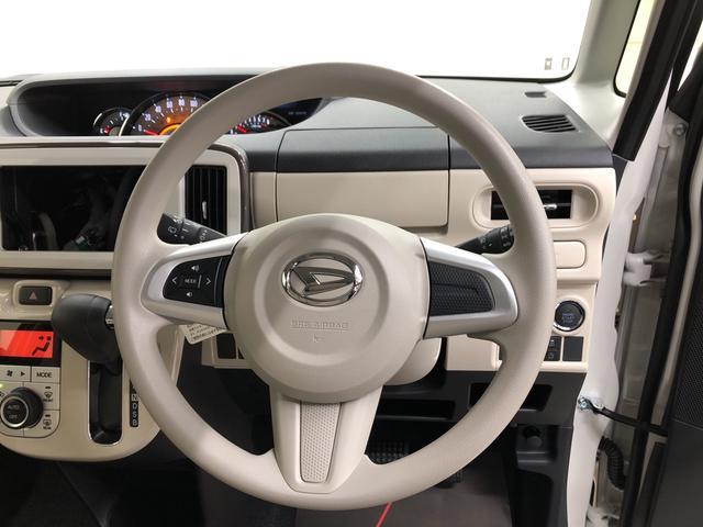 Gメイクアップリミテッド SA3 4WD パノラマモニター付 プッシュスタート オートエアコン 両側電動スライドドア 電動ドアミラー(16枚目)