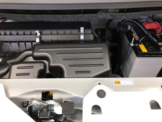 Gメイクアップリミテッド SA3 4WD パノラマモニター付 プッシュスタート オートエアコン 両側電動スライドドア 電動ドアミラー(17枚目)