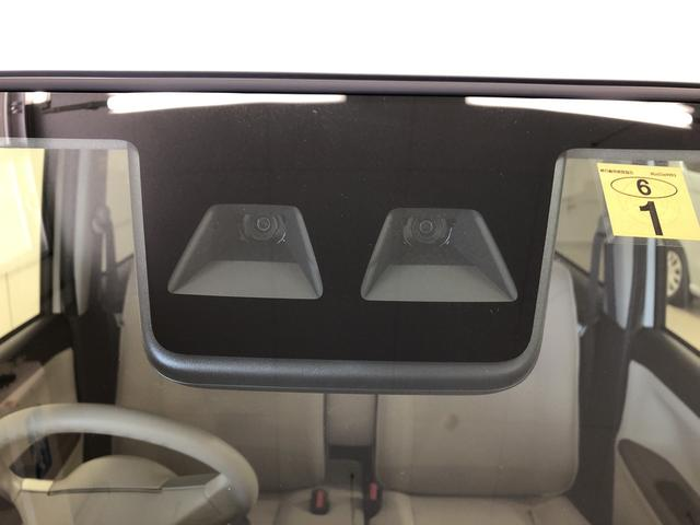 Gメイクアップリミテッド SA3 4WD パノラマモニター付 プッシュスタート オートエアコン 両側電動スライドドア 電動ドアミラー(19枚目)