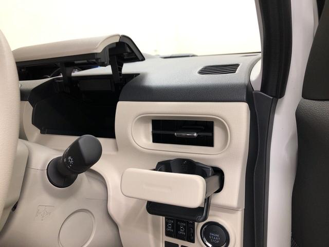 Gメイクアップリミテッド SA3 4WD パノラマモニター付 プッシュスタート オートエアコン 両側電動スライドドア 電動ドアミラー(24枚目)